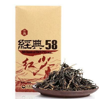 云南红茶中国 58 古典红茶茶叶凤牌红茶云南滇红茶特级茶叶经典 58 工夫红茶 380g/bag