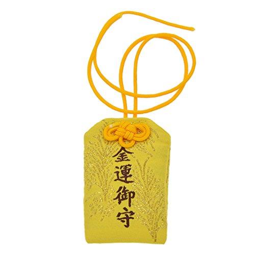 YNuth Amulett Japanischer Glücksbringer Omamori Zubehör, Polyester, or fortune, Klein