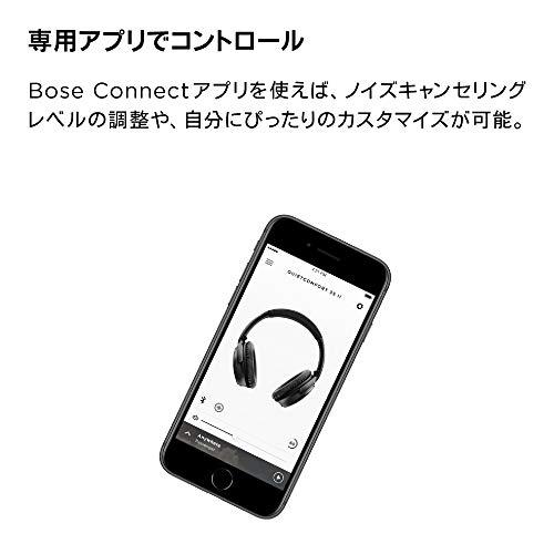 BoseQuietComfort35wirelessheadphonesIIワイヤレスノイズキャンセリングヘッドホンAmazonAlexa搭載限定カラーローズゴールド