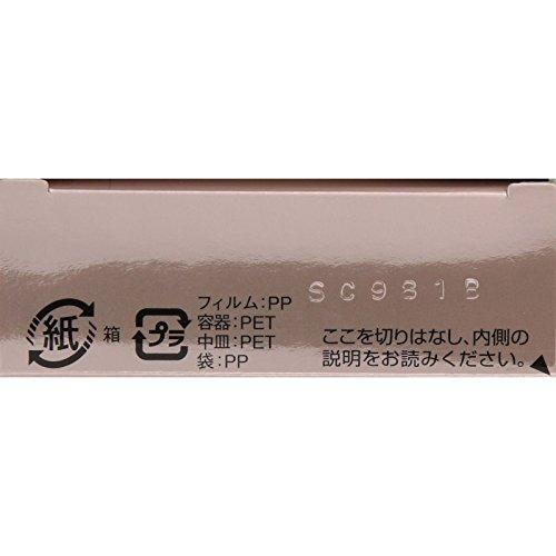 エスプリークピュアスキンパクトUVOC-410オークル9.3g
