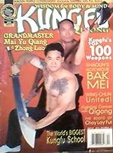 Kung Fu Qigong (December 2000)
