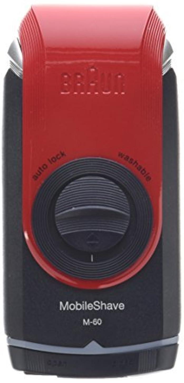 元の寮赤ちゃんBraun Mobile Pocket Shaver M60 Red 3.2 Ounce [並行輸入品]