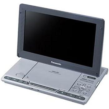 パナソニック ポータブルDVDプレーヤー 9型ワイド液晶搭載 DVD-LS91-S