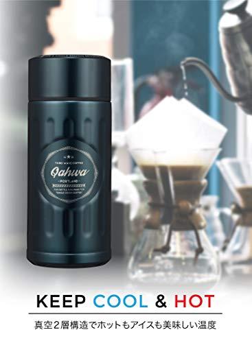 CBJAPAN(シービージャパ)『カフアコーヒーボトルミニポートランドブルー』