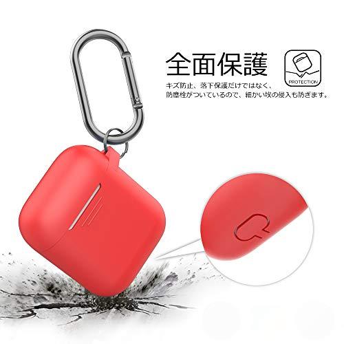 AhaStyleイヤホン用ケース第2世代と第1世代に適用(前のLEDライトが見える)シリコンカバー保護ケース(カラビナ付き,赤)
