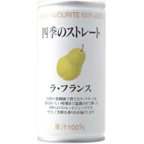 フロリダスモーニング 四季のストレート ラ・フランス(洋梨)ジュース 195g×30缶 国産100%ストレート果汁