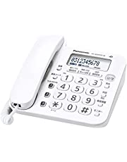 Panasonic 松下電器 留守電話機(無子機)(白色) VE-GD25TA-W