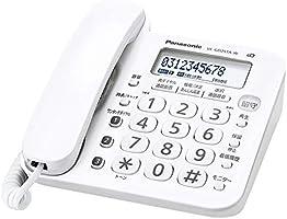 パナソニック 留守番電話機(子機なし)(ホワイト) VE-GD25TA-W