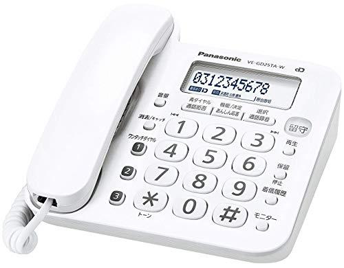 パナソニック 留守番電話機 子機なし ホワイト VE-GD25TA-W 1台