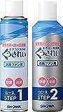 くうきれい エアコン送風ファン洗浄剤 AFC-503 ムース 230ml+リンス 260ml