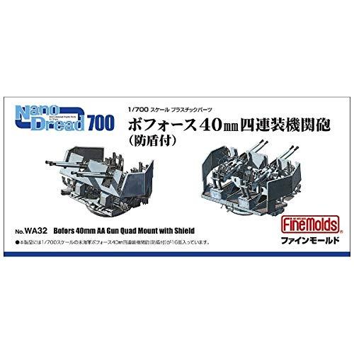 1/700 ナノ・ドレッドシリーズ ボフォース40mm四連装機関砲 (防盾付)