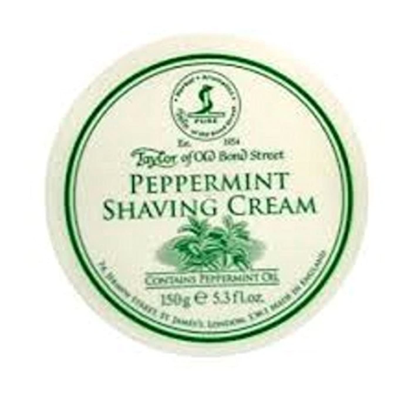 ログ偽善個人的にTaylors of Old Bond Street 150g Traditional Shaving Cream Tub (Peppermint) by Taylor of Old Bond Street