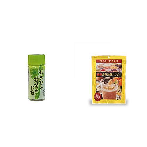 [2点セット] わさびと抹茶のお塩(30g)・醗酵焙煎雑穀パウダー MISUKARU(ミスカル)(200g)