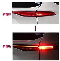 トヨタ ハリアー 80系 LED テールランプ ブレーキランプ 4灯化 全灯化 配線キット