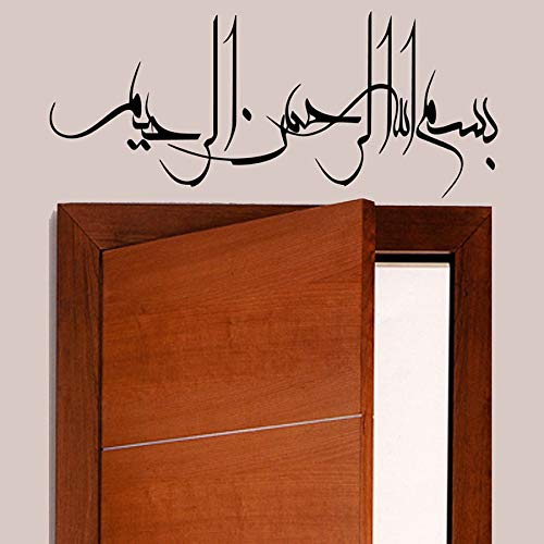 HFDHFH Pegatinas de Arte de Pared islámicas calcomanías de Puertas Dormitorio Sala de Estar diseño de Interiores decoración del hogar Pegatinas de Pared de Vinilo