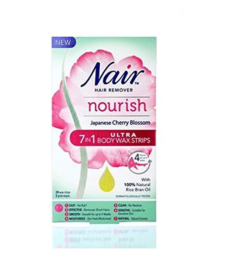 Nairさんは1ウルトラボディワックスストリップ20代の日本の桜7を養います (Nair) (x2) - Nair Nourish Japanese Cherry Blossom 7 In 1 Ultra Body Wax Strips 20s (Pack of 2) [並行輸入品]