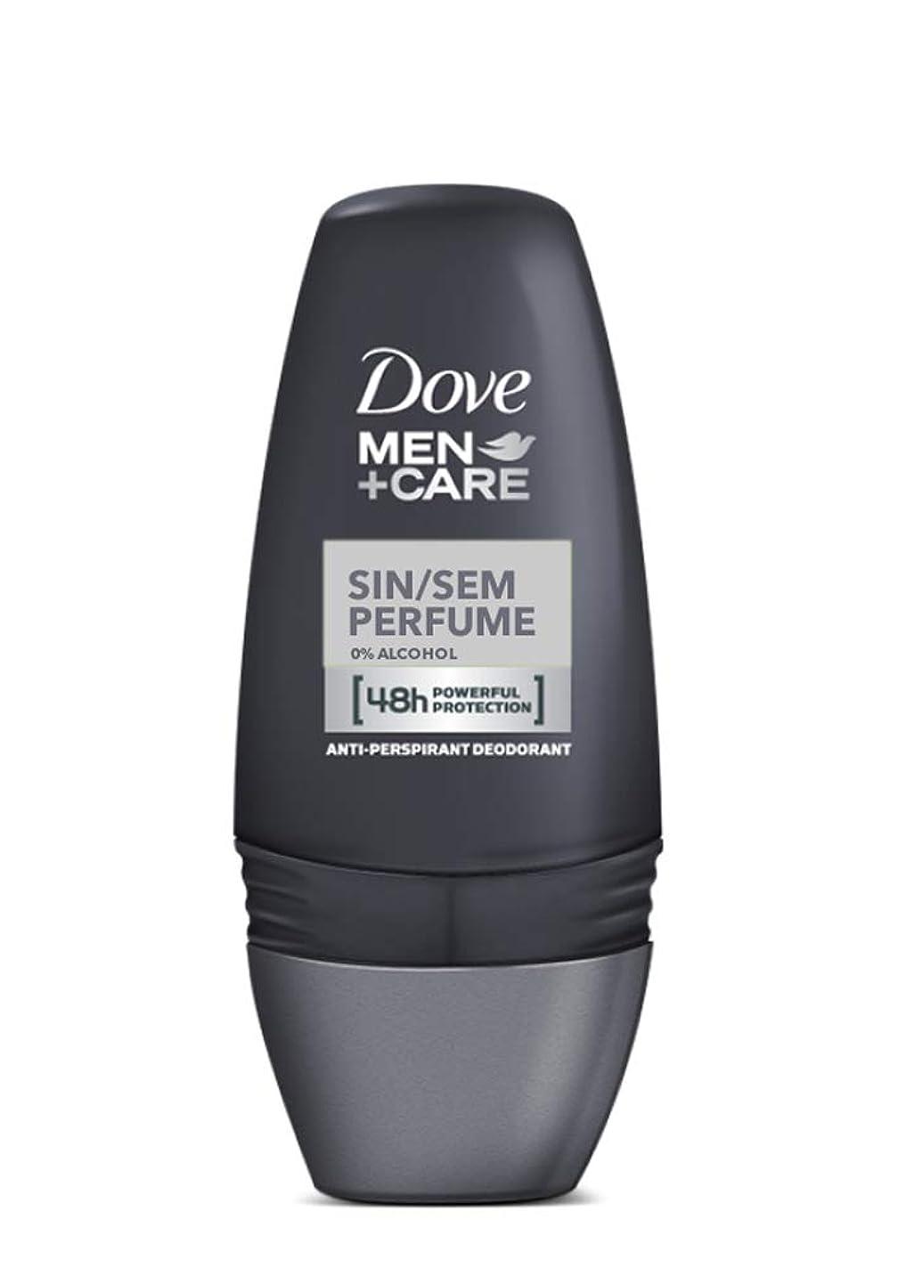 DOVE Men Care ダヴメンズケア ブラジル ロールオンデオドラント?無香料 50ml