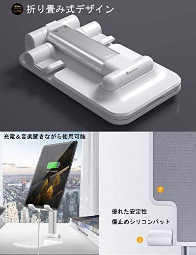 卓上スマホスタンドホルダータブレットスタンド折り畳み式-DODOLIVEipad/iPhone/携帯スタンド,高度調整可能滑り止めコンパクト軽量,iPhone11ProXSXSMaxXRX8plus77plus66s6plus/SonyXperia/Nexus/androidなど(4-7.9インチ)に対応(ホワイト)