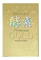 日本の恵み 酵素 プレミアム GOLD(ゴールド) 300g MADE IN JAPAN