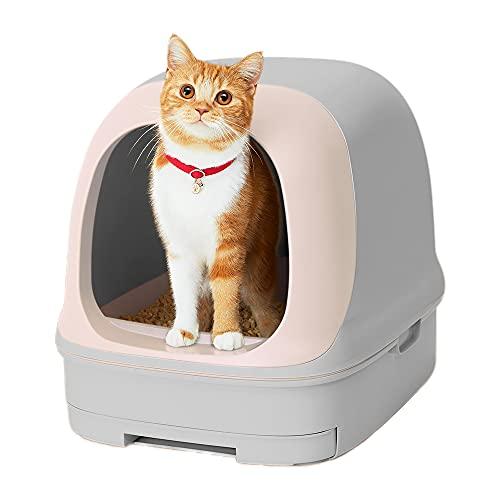 [Amazon限定ブランド] スマイリーBOX 猫用トイレ本体 ニャンとも清潔トイレセット [約1か月分チップ・シート付] ドームタイプ ライトグレー&ナチュラル(猫ちゃん想い設計) 猫砂
