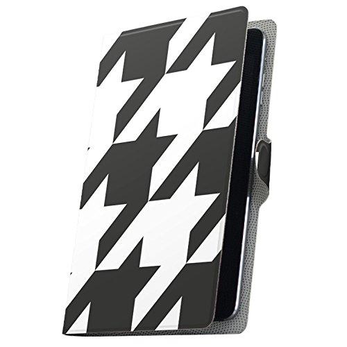 タブレット 手帳型 タブレットケース タブレットカバー カバー レザー ケース 手帳タイプ フリップ ダイアリー 二つ折り 革 千鳥柄 白 黒 003998 MediaPad T3 7 Huawei ファーウェイ MediaPad T3 7 メディアパッド