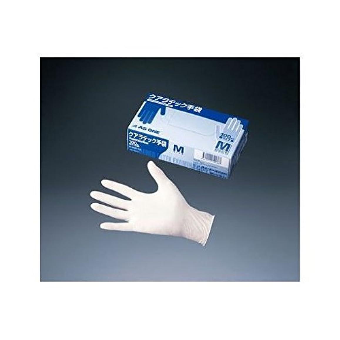 家庭教師軽差JS28025 クアラテック手袋(天然ゴム製) S(100枚入)
