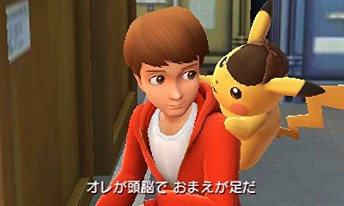 名探偵ピカチュウ-3DS