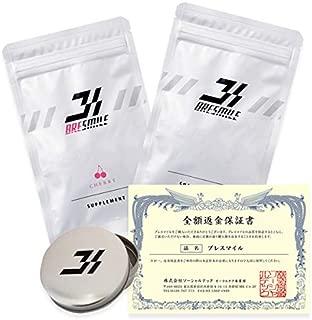 初回全額返金保証 ブレスマイル(BRESMILE)サプリメント2袋セット(ハーブミント味&さくらんぼ味)特製携帯サプリメント缶付き