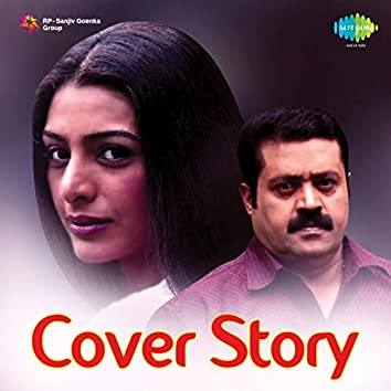 Cover Story (Original Motion Picture Soundtrack)
