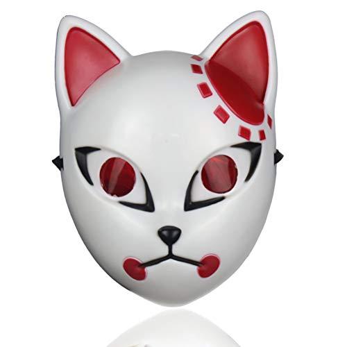 zuoshini Máscara de Asesino de Demonios Disfraz de Cosplay de Anime Japonés Máscara de Espada Fantasma Máscara de Zorro Accesorios de Disfraz de Fiesta de Halloween