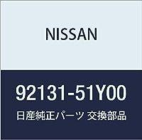 NISSAN (日産) 純正部品 タンク アッセンブリー リキツド 品番92131-51Y00