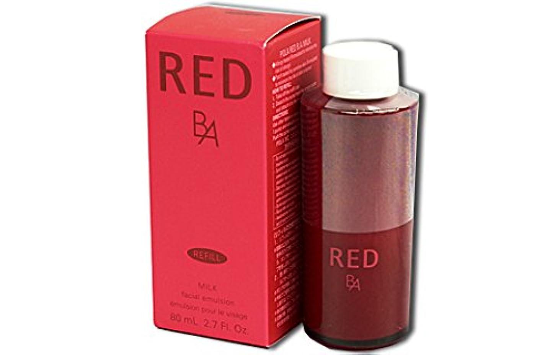 あまりにも小石苛性POLA / ポーラ RED B.A ミルク リフィル 80ml