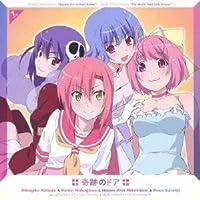 HONJITSU MANKAI SAKURA IRO! by Hinagiku Katsura & Kanon Nakagawa & Haqua & Ruka Suirenji (2013-04-10)