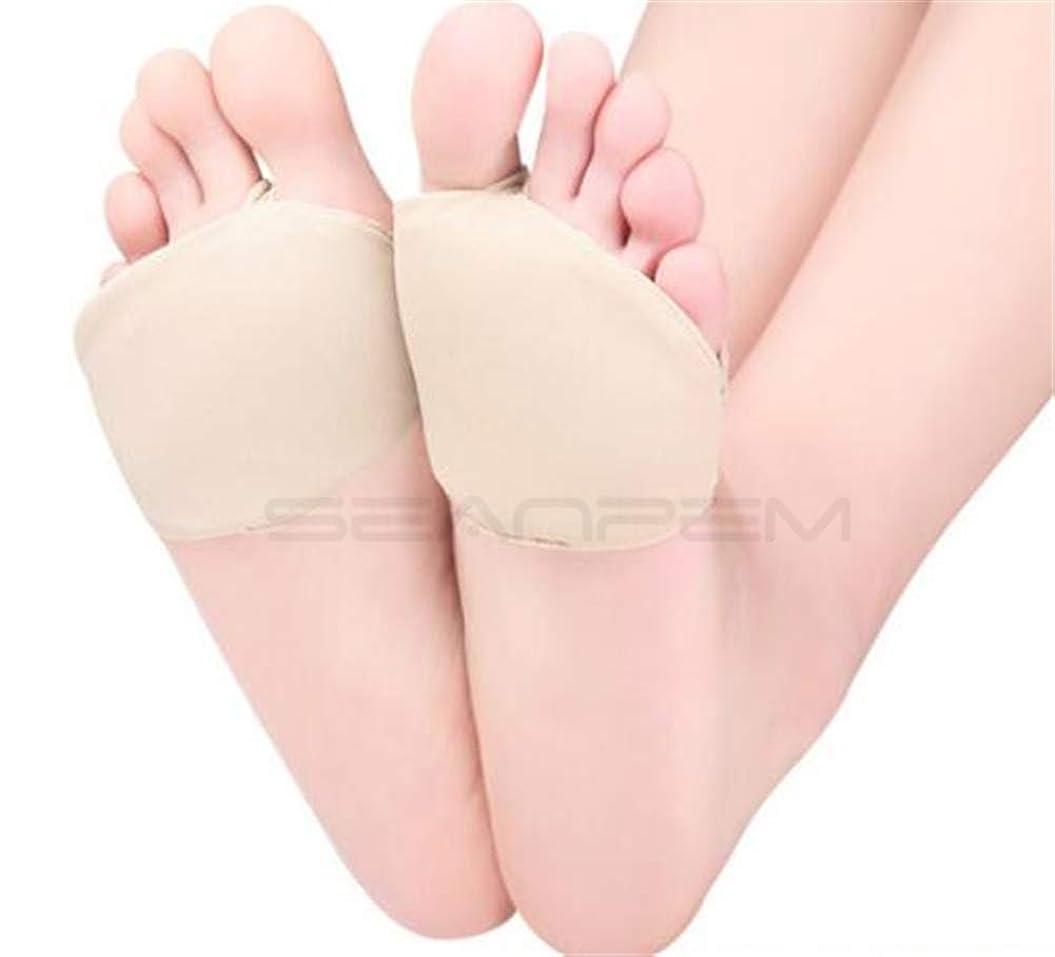 スケッチ密輸強度ゲルプロテクターパッド 滑り止め前足クッション 痛み救済吸収クッション 痛み緩和 足底筋膜炎 衝撃軽減 柔軟性 男女兼用足底パッド 1ペア (S)