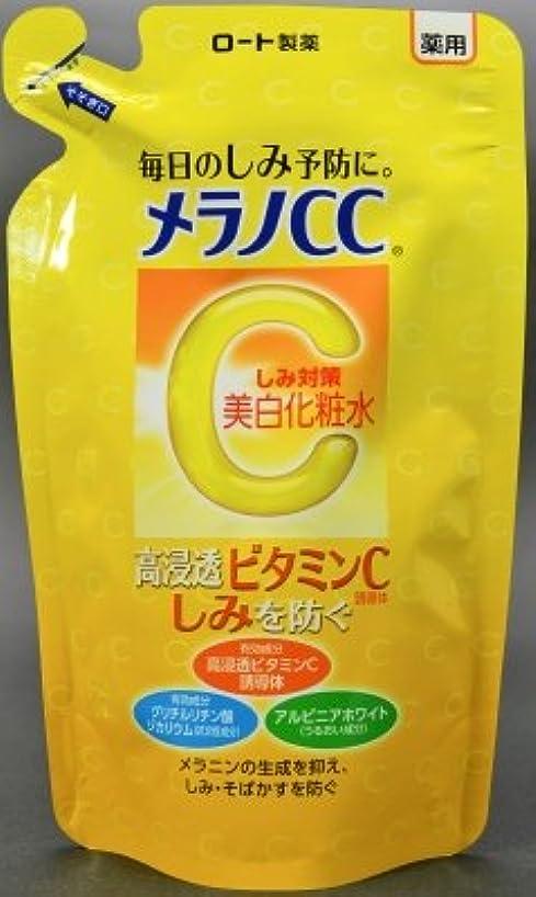 悲惨負荷ショルダーロート製薬 メラノCC 薬用しみ対策美白化粧水 つめかえ用 170ml 柑橘系の香り 医薬部外品×24点セット (4987241135288)