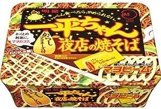 Myojo Ippeichan Yomise No Yakisoba, Instant Sosu Pan-fried Noodles, 4.76oz(135g) X 3 Tubs (For 3 Servings) [Japan Import]