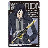 SSSS.GRIDMAN カードウエハース [8.キャラクターカード8:サムライ・キャリバー&グリッドマンキャリバー](単品)