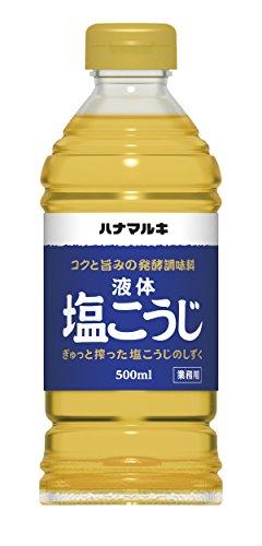 ハナマルキ 業務用 液体塩こうじ 500mlペットボトル×8本入