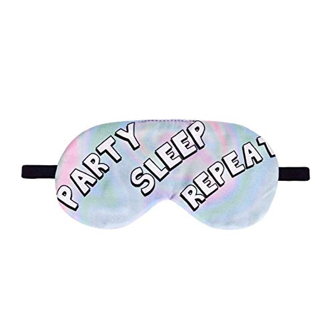 透明に爆風社会学NOTE 漫画の3d印刷睡眠アイマスクカバー素敵な絵文字昼寝アイケアシェード目隠し睡眠マスク目カバー睡眠ツール