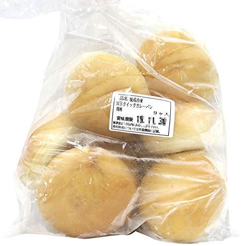 【業務用】九州油糧 焼成冷凍 MBクイックカレーパン 90g×9個