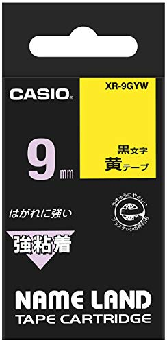 カシオ ラベルライター ネームランド 強粘着テープ 9mm XR-9GYW 黄