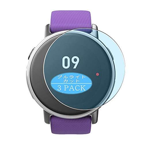 Vaxson 3 Stück Anti Blaulicht Schutzfolie, kompatibel mit Leap Ware smartwatch Smart Watch, Displayschutzfolie Bildschirmschutz [nicht Panzerglas] Anti Blue Light