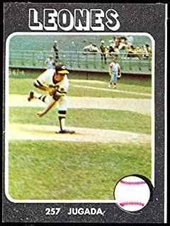 Amazon.com: 1976 Made in Venezuela Stickers (Baseball) card ...