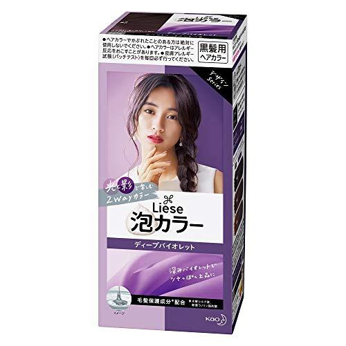 KAO Prettia Bubble Hair Color, 0.5 Pound (0.5 Pound, DEEP VIOLET)
