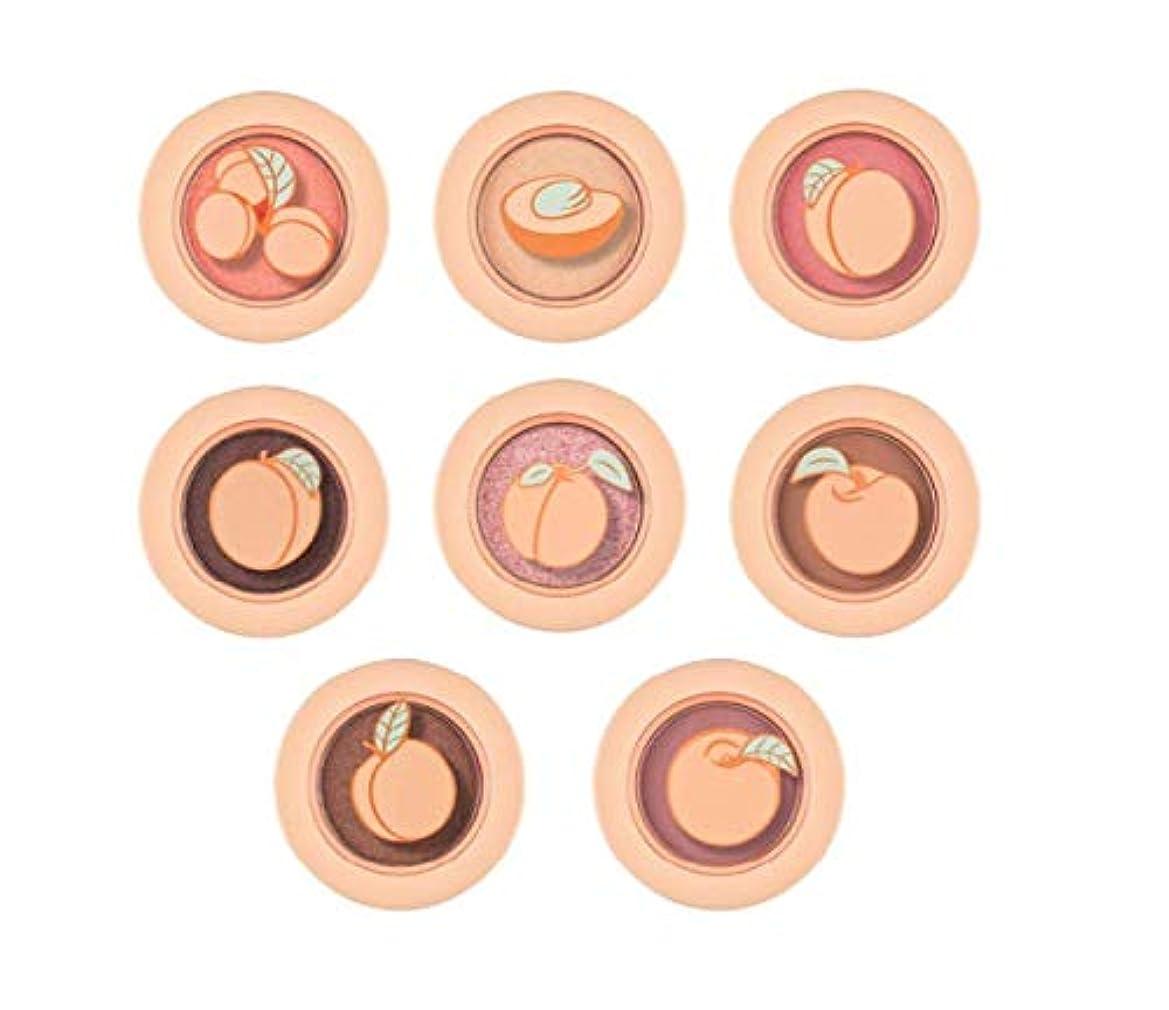 豊富に上下する同級生【アリタウム.aritaum](公式)モノアイズアプリコットコレクション/mono eyes collection (M21)
