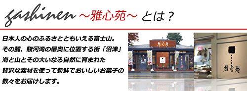 御菓子処雅心苑『寿太郎みかん詰め合わせギフト』