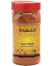 المهباج بهارات - شطه حاره , 250 غرام