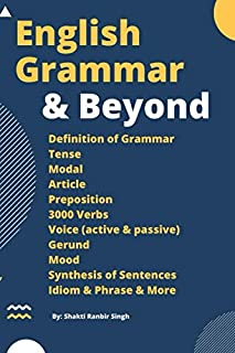 English Grammar & Beyond: An English Grammar Book