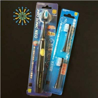 日本超音波電動牙刷「JAPAN maruman Pro sonic neo Electric Toothbrush」 (1 pcs, BLACK)