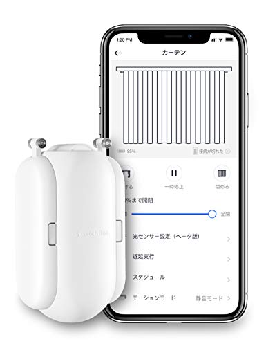SwitchBot Curtain Smart Electric Motor - Wireless App or Automate Timer Control, ADD Hub Mini/Plus Compatible with Alexa, Google Home, HomePod, IFTTT (U-Rail, White)